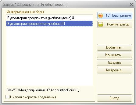 Приходно-расходный кассовый ордер (форма 0402007)
