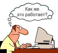 Администратор ПК - обучение