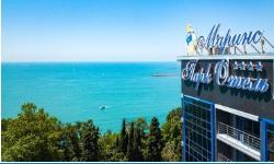 Маринс Парк Отель Сочи | Marins Park Hotel Sochi  Сочи