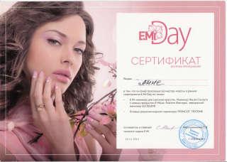 Сертификат по зеркальному маникюру
